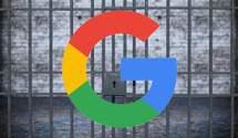 На Google наклали штраф майже у 600 мільйонів доларів: ще 1 мільйон за день протермінування