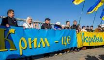Кримська платформа – тригер для Росії: основна мета саміту та підтримка світу