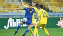 Стало відоме місце проведення наступного матчу збірної України