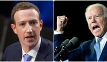 """Facebook спростовує звинувачення Джозефа Байдена у """"вбивстві людей"""": інфографіка"""