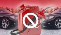 Все покупайте Tesla: в Украине могут запретить бензиновые и дизельные автомобили