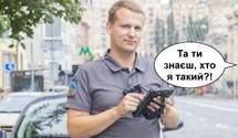 """""""Ты вообще видела какие номера?"""": инспекция парковки выбрала ТОП 10 фраз водителей-нарушителей"""