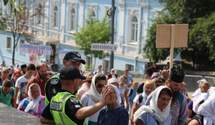 Понад 55 тисяч вірян УПЦ МП паралізували центр Києва: столицею пройшла Хресна хода – фото, відео
