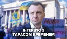 Влада не може бути слабкою, – інтерв'ю з Тарасом Кременем про ворогів української мови