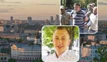 Головні новини тижня у Києві: вбивство Шишова, захоплення Кабміну й небезпечні комарі