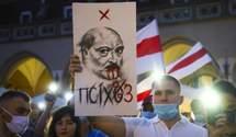 """""""Тренд на політв'язнів та катування"""": роковини початку репресій Лукашенка"""
