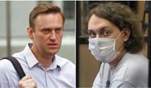 ФБК Навального та блогера Хованського внесли до списку терористів та екстремістів Росії