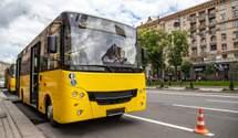 У Києві з'явиться новий маршрут з Академмістечка на Виноградар