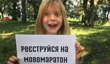 """До Дня Незалежності у Києві організовують """"Мовомаратон"""": можна легко перейти на українську"""