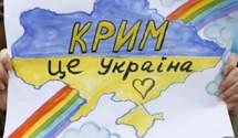 Кримська платформа: які ризики та що робити