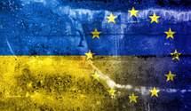 """Ситуація в Афганістані: Україні подарували """"вікно можливостей"""""""