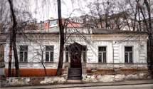 У центрі Києві знищили чергову історичну будівлю – садибу Барбана