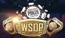 Украинец выиграл более 4 миллионов гривен и завоевал браслет WSOP