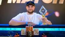 Відпочинок із користю: перемога в Одесі принесла українському покеристу 700 тисяч гривень