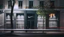 Уникнути вигорання: Nike закрила всі свої офіси та відправила працівників у відпустки