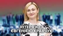 Нам цікаве повноцінне членство, – інтерв'ю Кравчук про НАТО й зустріч Зеленського з Байденом