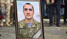 У Хмельницькому попрощались з Героєм України Олександром Петраківським