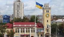 Рейтинг найсприятливіших міст України для бізнесу: які населені пункти очолюють список