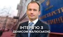 Политические игрища, – интервью Малюськи об олигархах, возмущении Денисовой и роли Зеленского