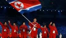 МОК відсторонив Північну Корею від участі в Олімпіаді-2022