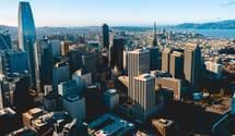 Лучшие города мира 2021: рейтинг журнала Time Out