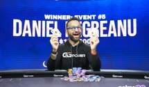 Даниэль Негреану выиграл 178 тысяч долларов и приблизился к получению фиолетового пиджака