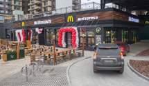 McDonald's откроет новые рестораны еще в трех областных центрах Украины