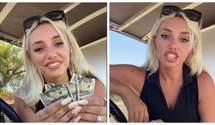Чоловік хотів спокусити дівчину трьома сотнями  доларів: все пішло не за планом