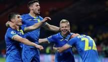 Когда сборная Украины по футболу сыграет в 2021 году