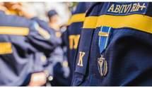 День спасателя в Украине: красивые картинки-поздравления