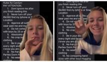 Дівчина показала божевільні правила, які їй надсилав колишній: про що він просив