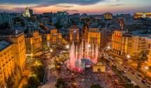 Не тільки з Саудівської Аравії: туристи яких країн найчастіше приїжджають до Києва