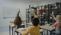 День учителя-2021: когда педагоги будут отмечать профессиональный праздник