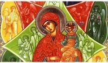 Благословенна будь, Неопалимая Купина: что нельзя делать в праздник этой иконы Богородицы