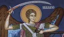 Михайлово чудо-2021: что не стоит делать в церковный праздник