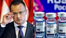 """Сийярто может не попасть на Генассамблею ООН из-за вакцинации """"Спутником V"""""""