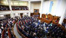 """В """"Голосе"""" предположили результаты голосования за закон об олигархах"""