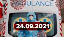 Принудительная вакцинация студентов, необычное осложнение: новости о коронавирусе 24 сентября