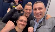 Виталий Кличко пообещал Усику помочь побить Фьюри: видео забавного разговора