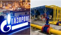 """Угорщина підіграє Кремлю: угода з """"Газпромом"""" може завести відносини з Україною у глухий кут"""