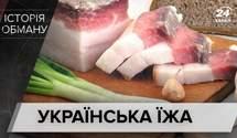 Не тільки сало з цибулею: розвінчуємо російські міфи про українські страви