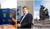 Судьба безвиза, отставка мэра Запорожья, годовщина Бабьего Яра: главные новости 29 сентября