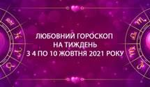 Любовный гороскоп на неделю с 4 по 10 октября для всех знаков Зодиака