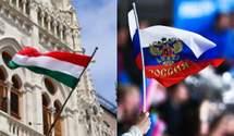 Игра началась: Венгрия попалась на крючок России