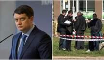 Підписи за відставку Разумкова, вбивство поліцейського у Чернігові: головні новини 2 жовтня