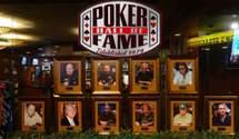 В клубі покерних легенд чекають на поповнення