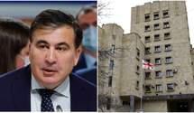 Владельцу грузинской квартиры, где скрывался Саакашвили, предъявили обвинение