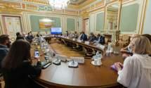 В Украине начал работу Фонд президента по поддержке образования: для чего он
