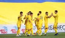 Молодежная сборная Украины потеряла трех футболистов перед матчами отбора на Евро-2023