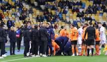 Динамо нарушило регламент и кодекс этики во время матча с Шахтером
